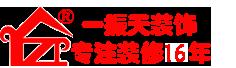 臺州一振天裝飾公司logo